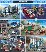 現貨古迪GUDI城市警察9320警察總局兒童益智拼裝拼插積木 飛機/坦克 玩具