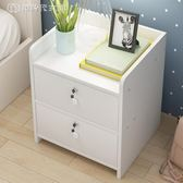 簡約現代床頭櫃簡易帶鎖收納小櫃子組裝儲物櫃宿舍臥室組裝床邊櫃  【鉅惠↘滿999折99】igo