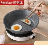 麥飯石平底鍋不粘鍋家用煎蛋烙餅煎鍋網紅早餐鍋燃氣灶適用 童趣屋