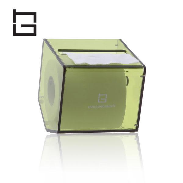 【HG】創意壓克力五角捲筒紙巾盒(綠) (現貨+預購)