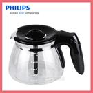 可刷卡◆PHILIPS飛利浦 咖啡機專用...