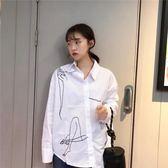 女士襯衫 韓版印花白色寬鬆顯瘦長袖襯衫chic襯衣女社會潮 伊韓時尚