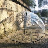 直立文藝長柄傘小清新雨傘女 簡約日系透明自動傘 igo街頭潮人