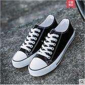 帆布鞋男潮休閒鞋男小白鞋子學生板鞋低筒百搭布鞋