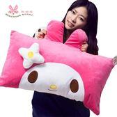 卡通單人枕雙人枕頭毛絨玩具娃娃憂傷兔抱枕枕頭可愛單人枕可拆洗