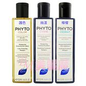 【美麗魔】PHYTO 髮朵 舒敏平衡 護色亮澤 絲漾能量 檸檬能量 聰明平衡 洗髮精250ml 抗屑潤澤
