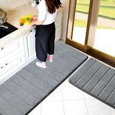 廚房地墊加厚廚房吸水防滑墊防油污長條墊子廚房地毯門口腳墊門墊 英雄聯盟