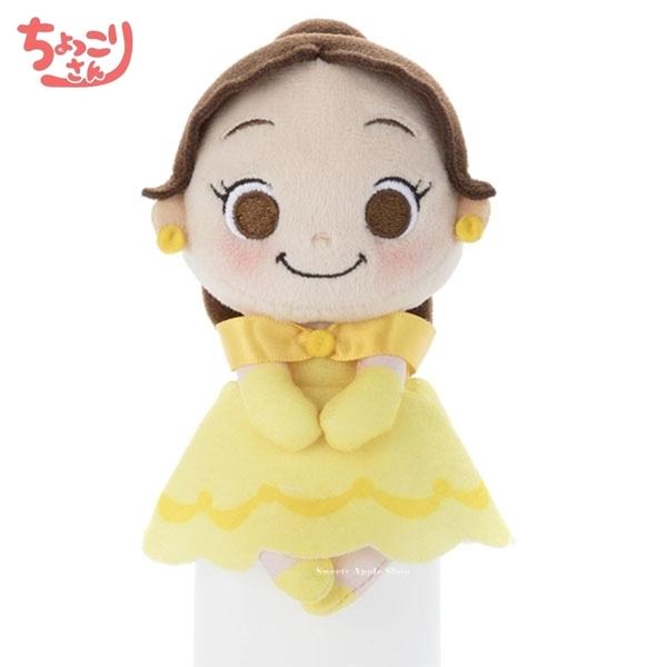 日本人氣話題!日本限定  chokkorisan  迪士尼公主 美女與野獸 貝兒 趣味 寫真 拍照 小玩偶