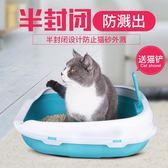 貓砂盆防外濺全半封閉式大號貓廁所小號 cf 全館免運