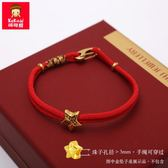 可可愛細雙股紅繩手鍊穿孔徑3.0mm以上3D硬金手繩手工編織繩男女