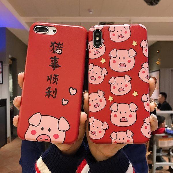 【SZ25】紅色卡通豬事順利手機殼 iphone xr手機殼 iphone 8 plus手機殼 iphone7plus手機殼 iphone xs max 手機殼