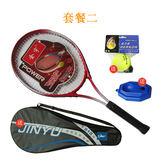 網球拍 初學者網球拍套裝單人雙人訓練網球拍男女士通用超輕