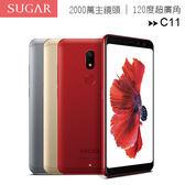 糖果SUGAR C11寶石2000萬前置雙鏡頭自拍5.7吋全螢幕手機◆送修護膜+空壓殼