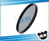 黑熊館 德國 B+W XS-Pro MRC CPL 72mm 超薄框 奈米鍍膜 多層鍍膜 偏光鏡 全新盒裝