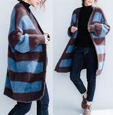 海馬毛條紋加厚毛衣女秋冬 復古胖mm減齡大尺碼外搭長袖針織開衫 快速出貨