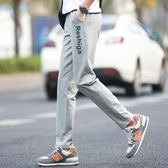 運動褲男士薄款不起球大碼直筒修身學生衛褲男籃球褲休閒小腳褲