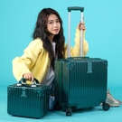 行李箱 行李箱女小號18寸登機迷你拉桿20寸男小清新密碼箱子