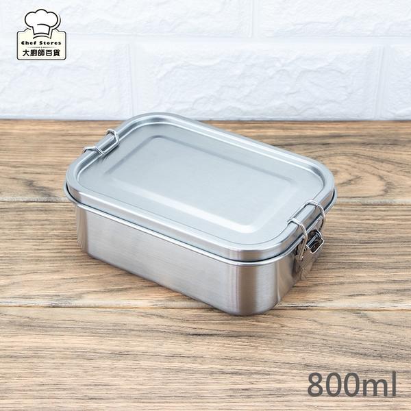 Linox方型防漏便當盒密封餐盒800ml不銹鋼便當盒-大廚師百貨