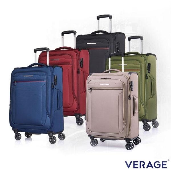Verage 維麗杰 24吋專利超輕量防爆拉鍊可擴充行李箱 風格時尚系列 原廠公司貨