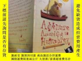 二手書博民逛書店adventure罕見according to humphrey 漢弗萊說的冒險Y200392