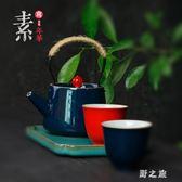 茶壺 懷舊家用老式銅把手陶瓷荼具迷你長嘴茶壺單壺大容量 CP1669【野之旅】
