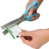 安銳系列 辦公剪刀 保密、碎紙剪刀 五層剪刀