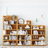 書櫃 兒童書架置物架簡易書櫃桌上書架簡約落地學生用楠竹小書架省空間 夢藝家