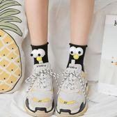 ins抖音立體大眼睛襪子女春秋款3d短襪可愛搞怪卡通中筒襪長襪潮 聖誕交換禮物