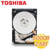 [nova成功3C] TOSHIBA 東芝 HDTY105AZSTA 500GB 5400轉 32M SATA3 8G SLC 固態混合碟