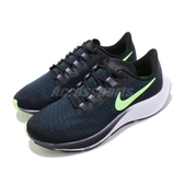 Nike 慢跑鞋 Wmns Air Zoom Pegasus 37 黑 藍 女鞋 飛馬 運動鞋 【ACS】 BQ9647-001