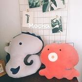 ins日本可愛海洋生物陪伴玩偶懶人抱著睡覺抱枕靠墊毛絨玩具禮物