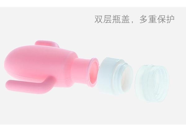【造型化妝品矽膠分裝瓶LA404】NO135【八八八】e網購