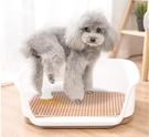 寵物廁所 狗狗廁所小型犬拉尿盆寵物防踩屎神器泰迪博美柯基比熊誘【快速出貨八折搶購】