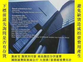 二手書博民逛書店The罕見2003 guide to capital marke