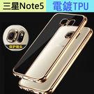 電鍍TPU 三星Galaxy Note5 Note4 手機殼 全包防摔 超薄 透明軟殼 N910矽膠套 N9200保護套 外殼