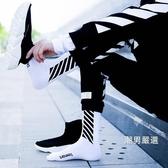 長筒襪韓國中高筒長襪子原宿滑板男女街拍運動死飛潮流棉襪酷情侶襪3雙