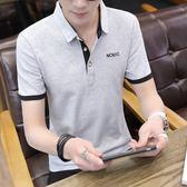 男士短袖夏季翻領polo衫 純色韓版修身 LR2243【Pink 中大尺碼】