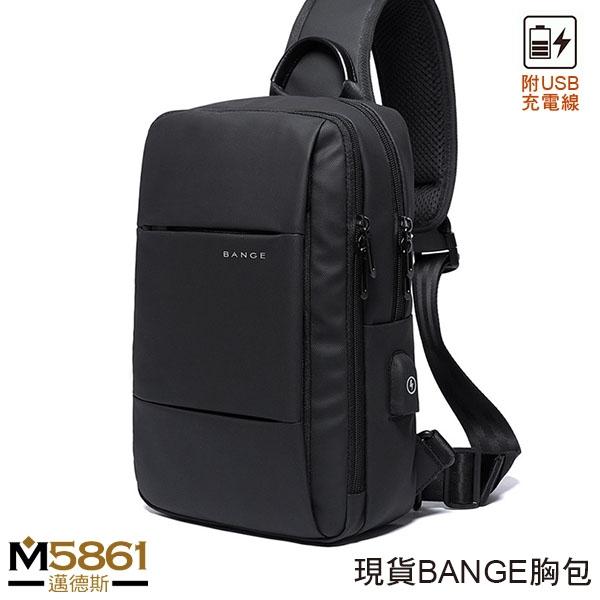 【男包】胸包 BANGE 方形橫拉鍊 男胸包 斜跨包 後背包/黑