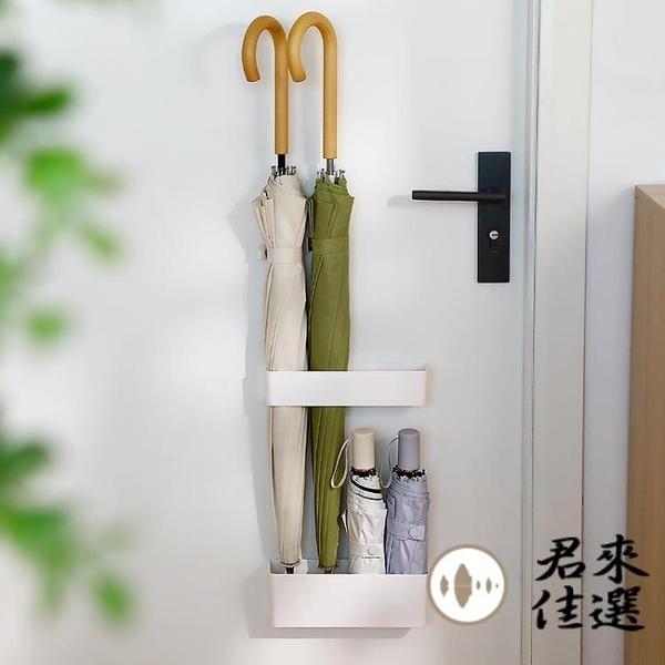 日式入戶門置傘架壁掛收納柜架門后雨傘桶免打孔放傘置物架【君來佳選】