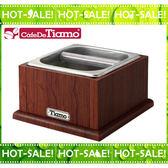 《現貨立即購+贈清潔毛刷》Tiamo 半自動咖啡機 專用咖啡粉渣桶 敲渣桶 (BC0149)