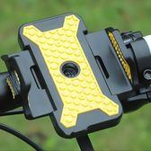 山地自行車手機架導航支架代駕折疊【洛麗的雜貨鋪】