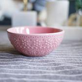 水彩粉色櫻花浮雕釉下簡約糖水小碗餐碗兩個