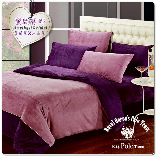《R.Q.POLO》送!熱銷再加碼.溫暖接觸.貼心洗濯.素色雙搭雪絲絨床包組-蜜歐蕾娜