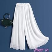 褲裙闊腿褲女高腰垂感夏2021年新款白褲子夏季薄款雪紡褲休閒裙褲顯瘦 JUST M
