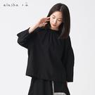 a la sha+a 特殊袖型圓弧剪接緹...