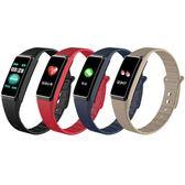 蘋果通用彩屏運動智慧手環防水計步多功能男女iPhone手錶igo 時尚潮流