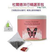 【杜爾德洋行】杜爾德精選凍頂山碳培烏龍立體茶包【12入/盒】