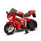 中華批發網-HWS-MV-JP-1000-RD 馬克文生-兒童電動機車-W338日系1000cc重型機車(紅)
