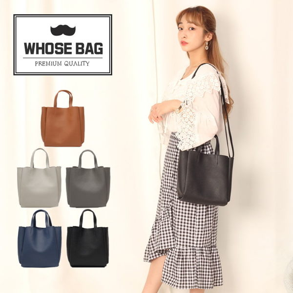 【WHOSE BAG】韓國嚴選ROSE皮革手提側背包 NO.LM196