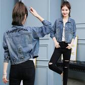快速出貨 牛仔外套 牛仔外套女短款寬鬆bf韓版學院風夾克秋季 學生網紅牛仔衣服女